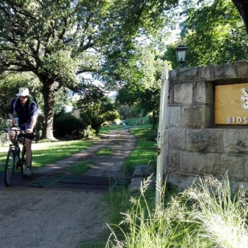 Bidstone - entrance